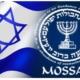 Mossad Türkiye Operasyonları ve Kayıtlara Geçen Belgeler
