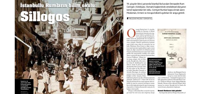 Osmanlıda Rum İstanbul Edebiyat Cemiyeti