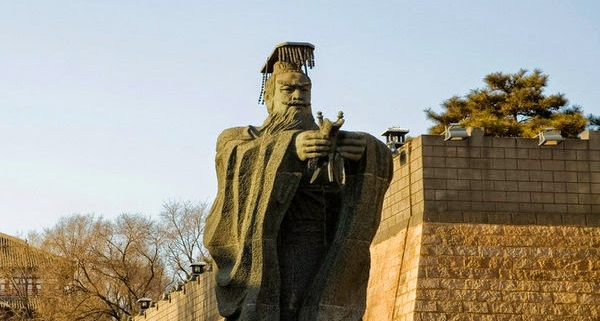 Qin Shi Huang (Çin Şi Huang) Çin'in İlk İmparatoru