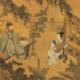 Çin Tarihi İçinde Kitaplara Uygulanan Baskılar ve Kıyımlar
