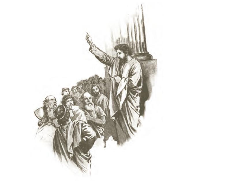 Protestan Misyonerleri ve ABCFM Misyoner Örgütü